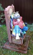 Садовая скульптура «Царь»