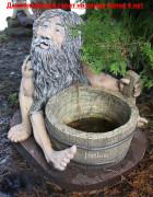 Фигура для бани «Банный — запарник для банных веников»