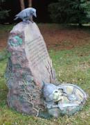 Садовая скульптура «Камень придорожный»