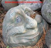Скульптуры для сада «Камни»