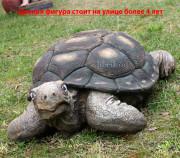 Садовая скульптура «Черепаха большая»
