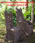 Садовая мебель «Кресло Трон (малое)»