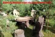 Садовая мебель «Кресло-пень с совой»