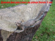 Садовая скульптура «Кресло-пень с вороном (большое)»