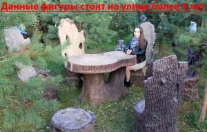 """Садовый декор """"Кресло-пень с вороном (большое)"""""""