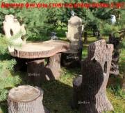 Мебель для сада «Кресло-пень (маленькое)»