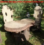 Мебель для дачи «Кресло-пень с белкой (большое)»