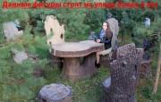 Садовая мебель «Кресло-пень с белкой (большое)»