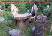 Садовая мебель «Пенёк — табурет»