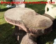 Садовый стол «Стол-дерево»