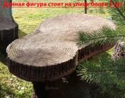 Декор сада «Стол-дерево»