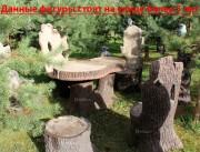 Украшение участка «Стол-дерево»
