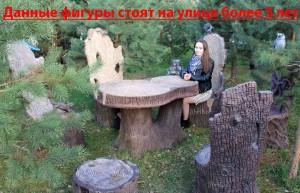 """Садовая мебель """"Стол-дерево"""""""