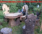 Садовая мебель «Кресло-трон с совой (малое)»