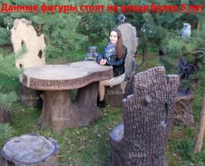 """Садовая мебель """"Кресло-трон с совой (малое)"""""""